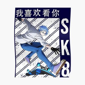 sk8 the infinity - langa - anime Poster RB01705 product Offical SK8 The Infinity Merch