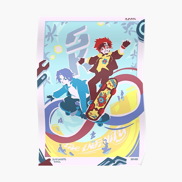 SK8 Poster RB01705 product Offical SK8 The Infinity Merch